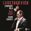 交響曲第8番 トゥガン・ソヒエフ&トゥールーズ・キャピトール国立管弦楽団