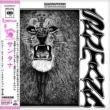 Santana-Multi-Ch Hybrid Editon-