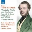 ヴァイオリンと管弦楽のための作品集 レート・クッペル、マルクス・ボッシュ&カタール・フィル、キリル・ボガティレフ