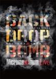 Micromaximum Live -Micromaximum 20th Anniv.-【限定盤 T-SHIRTSセット】(Mサイズ)