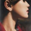 RARE: Special Edition (+DVD)