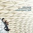 ピアノ三重奏曲全集 リノス・ピアノ三重奏団(2CD)