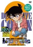 名探偵コナン PART 28 Volume7