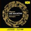 『ワルキューレ』全曲 ヘルベルト・フォン・カラヤン&ベルリン・フィル、ヴィッカーズ、クレスパン、他(1966 ステレオ)(4CD+ブルーレイ・オーディオ)