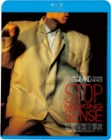 Stop Making Sense (Blu-ray)