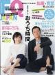 FQ JAPAN (エフキュージャパン)2020年 7月号