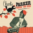 Carvin' The Bird : Best of the Dial Masters Vol.2 (カラーヴァイナル仕様/180グラム重量盤レコード)
