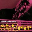Plays Cole Porter (カラーヴァイナル仕様/180グラム重量盤レコード)
