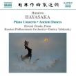 ピアノ協奏曲、左方の舞と右方の舞、序曲ニ調 岡田博美、ドミトリー・ヤブロンスキー&ロシア・フィル