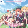 Princess Connect!Re:Dive PRICONNE CHARACTER SONG 16