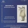ブラームス:交響曲第3番、モーツァルト:協奏交響曲 ロマン・ブローリ=ザッハー&リューベック・フィル、マユミ・ザイラー、ナオミ・ザイラー