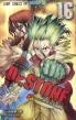 Dr.STONE 16 ジャンプコミックス