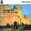 ル・シッド「バレエ組曲」:ルイ・フレモー指揮、バーミンガム市交響楽団 (180グラム重量盤レコード)