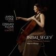 エルガー:チェロ協奏曲、クライン:ダンス インバル・セゲフ、マリン・オールソップ&ロンドン・フィル