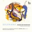 Soleriana-chamber Orch.worka: J.e.lluna / Comunitat Valenciana O