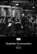 ドイツ・グラモフォン クラシック・カレンダー2021