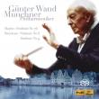 ブルックナー:交響曲第9番、第6番、ハイドン:交響曲第76番 ギュンター・ヴァント&ミュンヘン・フィル(2SACD)
