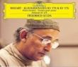 ピアノ・ソナタ第16番、第17番、幻想曲ハ短調 グルダ (180グラム重量盤レコード/Deutsche Grammophon)
