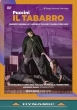 『外套』全曲 クリーフ演出、ヴァレリオ・ガッリ&フィレンツェ五月祭、ヴァッサッロ、ホセ・シリ、ヴィッラーリ、他(2019 ステレオ)(日本語字幕付)