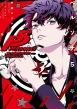 ペルソナ5 メメントスミッション 3 電撃コミックスnext