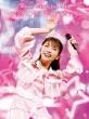 Mimori Suzuko Live 2020「mimokokoromo」 (Blu-ray)
