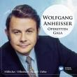 『オペレッタ・ガラ』 ヴォルフガング・アンハイサー、ヴィリー・マッテス&北西ドイツ・フィル