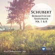 交響曲第8番『未完成』、第1番 リッカルド・ムーティ&ウィーン・フィル