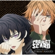 「PROJECT SCARD」 キャラクターソング カズマ&ヤマト