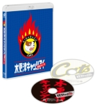 木更津キャッツアイ 日本シリーズ Blu-ray【本編Blu-ray+特典DVD 2枚組】
