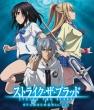 ストライク・ザ・ブラッド OVA III まとめ見 Blu-ray