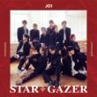 STARGAZER 【初回限定盤A】(+DVD)