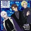 「VAZZROCK」COLORシリーズ [-BLUE-]