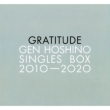 "Gen Hoshino Singles Box ""GRATITUDE"" 【11CD(12)+10DVD+特典CD+特典DVD】"