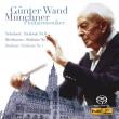 シューベルト:交響曲第9番『グレート』、ベートーヴェン:交響曲第1番、ブラームス:交響曲第1番 ギュンター・ヴァント&ミュンヘン・フィル(2SACD)