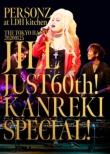 20200125 JILL JUST 60 ! KANREKI SPECIAL LIVE