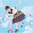 告白バンジージャンプ 【初回生産限定盤】(+DVD)