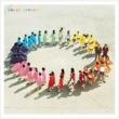 虹のレシピ/雫 (33回転/7インチシングルレコード)