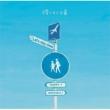 晴ときどき曇/石コロDays (33回転/7インチシングルレコード)