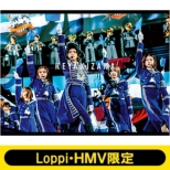 《Loppi・HMV限定 クリアポスター2枚付セット》 欅共和国2019 【初回生産限定盤】(2Blu-ray)