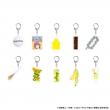 小道具キーホルダーコレクション(全10種の内ランダム1種)/ 「今日から俺は!!劇場版」