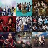 ミュージカル『刀剣乱舞』 〜MUSIC CLIPS 2015-2020〜【DVD】