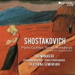 Piano Quintet, Seven Romances : Trio Wanderer, Catherine Montier(Vn)Ekaterina Semenchuk(Ms)Christophe Gaugue(Va)