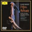 『ペレアスとメリザンド』全曲 P.シュタイン演出、ブーレーズ&ウェールズ・ナショナル・オペラ、ハグリー、アーチャー、他(1992 ステレオ)
