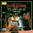 『愛の妙薬』全曲 コプレイ演出、レヴァイン&メトロポリタン歌劇場、パヴァロッティ、バトル、他(1991 ステレオ)