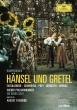 『ヘンゼルとグレーテル』全曲 エファーディング監督、ショルティ&ウィーン・フィル、ファスベンダー、グルベローヴァ、他(1980 ステレオ)