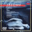 『サロメ』全曲 ボンディ演出、ドホナーニ&コヴェント・ガーデン王立歌劇場、マルフィターノ、ターフェル、他(1997 ステレオ)