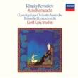 『シェエラザード』 キリル・コンドラシン&コンセルトヘボウ管弦楽団(MQA/UHQCD)