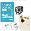 松原裕セット / COMING KOBE20