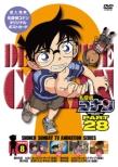 名探偵コナン PART 28 Volume8