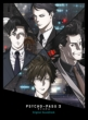 「PSYCHO-PASS サイコパス 3」 Original Soundtrack 【初回生産限定盤】